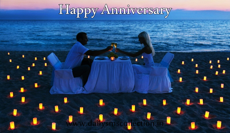 51+ Happy Marriage Anniversary Whatsapp Images Wishes Quotes for ...