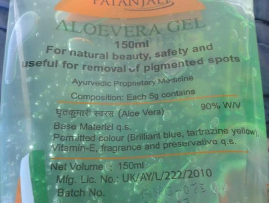 patanjali aloe vera ingredients