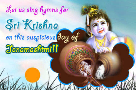janamashtami dp for android phone